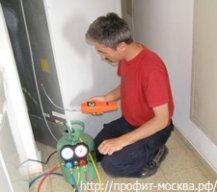 Недорогий ремонт холодильників